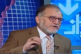 Harf e Raaz (China,Russia Aur Pakistan Ka Itihaad) - 8th January 2019