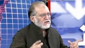 Harf e Raaz (China's Stand on Kashmir) - 16th January 2020