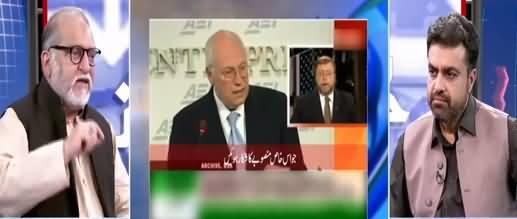 Harf e Raaz (CIA And Regional Politics) - 2nd August 2021