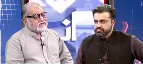 Harf e Raaz (CIA Chief Meets Pakistan Army Chief) - 9th September 2021