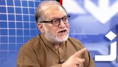 Harf e Raaz (Contradictions in PM Imran Khan's Statements) - 19th August 2020