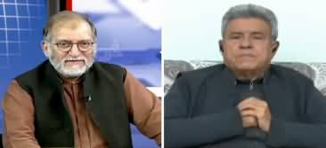 Harf e Raaz (Controversial Afghan President Oath Taking) - 10th March 2020