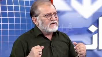 Harf e Raaz (Corona And Indian Prejudice Against Muslims) - 16th April 2020