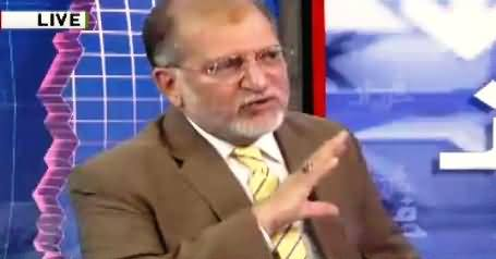Harf e Raz (Discussion on Different Issues) - 28th August 2018