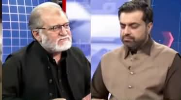Harf e Raaz (Election Commission Is Asserting) - 25th February 2021