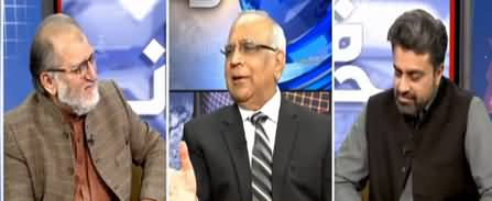 Harf e Raaz (End of 2020, Important Issues) - 31st December 2020