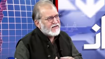 Harf e Raaz (End of Time, Jews' Perspective) - 2nd December 2020