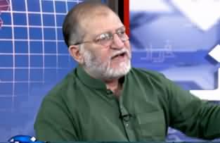 Harf e Raaz (Farooq Haider, Real Voice of Kashmir) - 18th September 2019