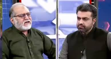 Harf e Raaz (Fate of Nawaz Sharif Is Over?) - 24th June 2021
