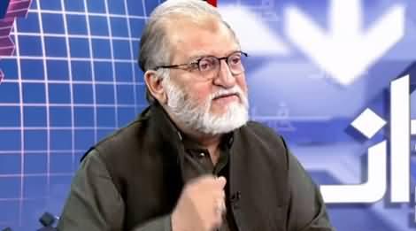 Harf e Raaz (Fate of Pakistan in FATF) - 24th February 2021