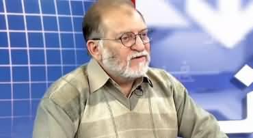 Harf e Raaz (FATF: Sigh of Relief For Pakistan) - 19th February 2020