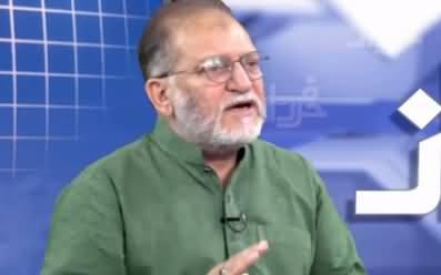Harf e Raaz (Fazal ur Rehman's Azadi March) - 1st October 2019
