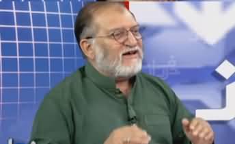 Harf e Raaz (Fazlur Rehman Ended Dharna) - 13th November 2019