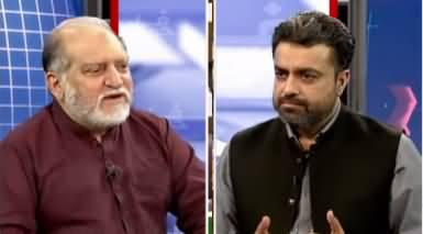 Harf e Raaz (Finally Shahbaz Sharif Came on The Podium) - 17th June 2021