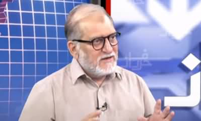 Harf e Raaz (Forensic Evidence, Why Not Conclusive) - 17th September 2020