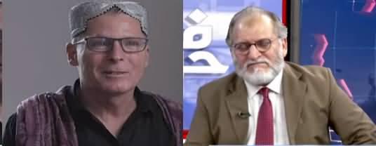 Harf e Raaz (From Taliban Prison to Embracing Islam) - 4th February 2021