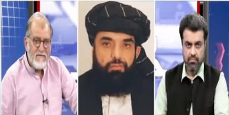 Harf e Raaz (Future of Afghan Pak Relations) - 28 April 2021