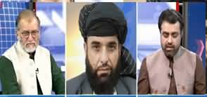 Harf e Raaz (Future of US Taliban Peace Deal) - 5th March 2020