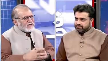 Harf e Raaz (Gilgit Baltistan, A Split Mandate) - 16th November 2020