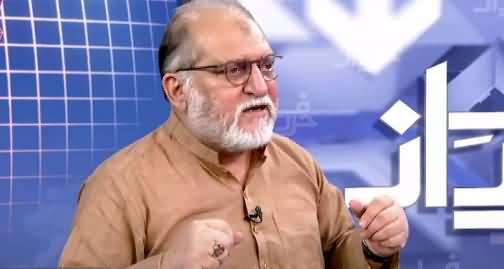 Harf e Raaz (Govt's Negotiations With TTP) - 4th October 2021
