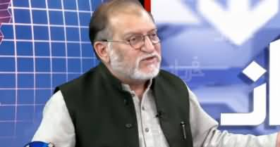 Harf e Raaz (Growing Islamophobia in Western World) - 25th November 2019