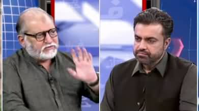 Harf e Raaz (Hill Torents In The Capital - Mismanagement) - 28th July 2021