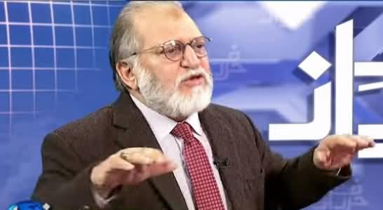 Harf e Raaz (History of Accountability in Pakistan) - 12th January 2021