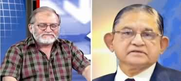Harf e Raaz (IMF Insensitive About Poor Nations) - 15th April 2020
