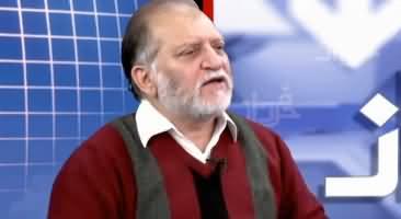 Harf e Raaz (Imran Khan on Retreat Form His Ideas) - 30th December 2019