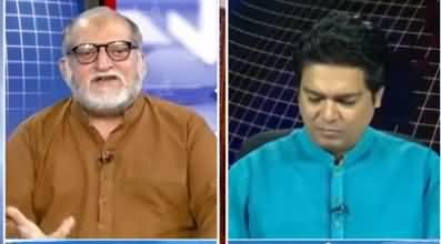 Harf e Raaz (Imran Khan's Interview to CNN) - 16th September 2021