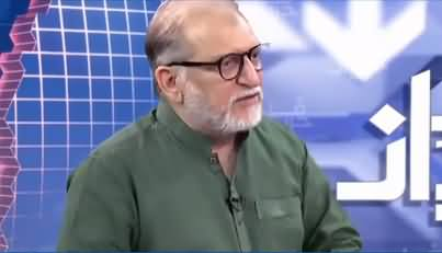 Harf e Raaz (India, China, Afghanistan, Arena of Conflict) - 9th September 2020