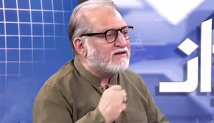 Harf e Raaz (India Pakistan.. Are They Serious To Talk?) - 15th October 2020