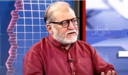 Harf e Raaz (India's Plan, Religious War in Pakistan) - 12th October 2020