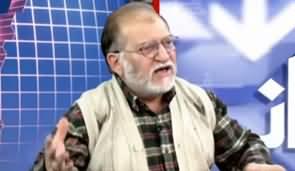 Harf e Raaz (Indian Occupied Kashmir Still Under Siege) - 1st January 2020