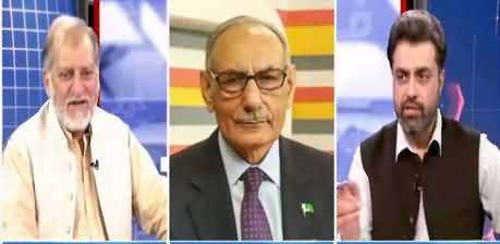 Harf e Raaz (Indo Pak Back Channel Diplomacy) - 7th April 2021