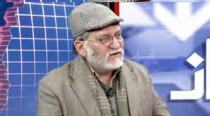 Harf e Raaz (Iran Us Conflict, Other Issues) - 6th January 2020
