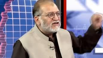 Harf e Raaz (Is Nawaz Sharif A Fugitive of Law?) - 3rd March 2020