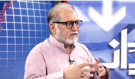Harf e Raaz (Israel Arab Conflict, New Dimensions) - 31st August 2020