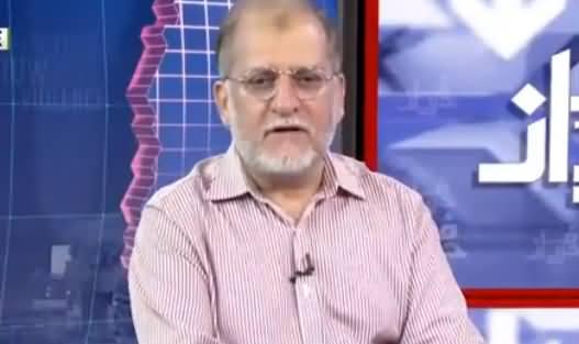 Harf e Raaz (Jalal ul Din Haqqani Died) - 4th September 2018