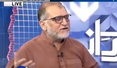Harf e Raaz (Jamhoriyat Ka Husn, Qarzon Ka Bojh) - 28th May 2018