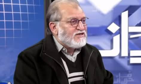 Harf e Raaz (JUI Hardlines Its Politics) - 24th December 2020