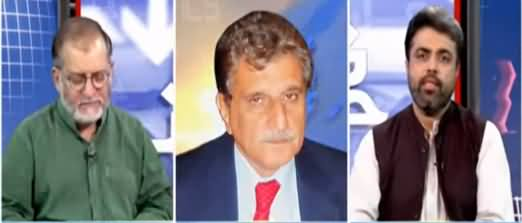 Harf e Raaz (Kashmir Issue At International Forum) - 4th September 2019