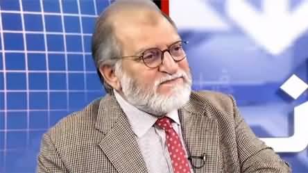 Harf e Raaz (Kashmir Issue Raised in British Parliament) - 14th January 2021
