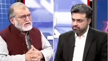 Harf e Raaz (Kashmir Issue: Unparalleled To None) - 18th February 2021