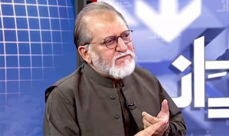 Harf e Raaz (Khadim Hussain Rizvi) - 23rd November 2020