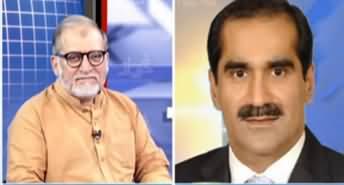 Harf e Raaz (Khawaja Brothers Case, SC Decision) - 20th July 2020