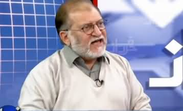 Harf e Raaz (Lawyers Brutality in Lahore) - 11th December 2019