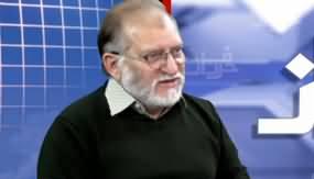 Harf e Raaz (LHC Verdict on Pervez Musharraf Case) - 13th January 2020