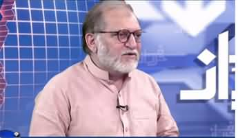 Harf e Raaz (Locusts Threat Bigger Than Corona) - 11th June 2020