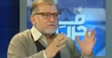 Harf-e-Raaz (Media Ethics, Who Is Responsible?) - 29th January 2018